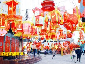 https://noticiasjgca.files.wordpress.com/2010/10/chinese-lantern-festival-40120095310170.jpg?w=300