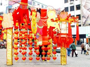 https://noticiasjgca.files.wordpress.com/2010/10/chinese-lantern-festival-40120095320541.jpg?w=300