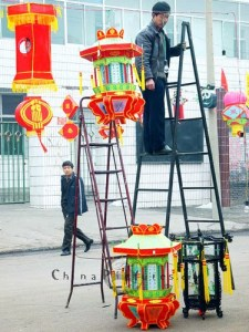 https://noticiasjgca.files.wordpress.com/2010/10/lantern-festival-40120095212408.jpg?w=225