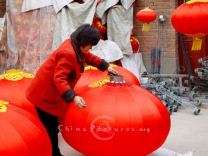 https://noticiasjgca.files.wordpress.com/2010/10/lantern-festival-40120095222967.jpg?w=300